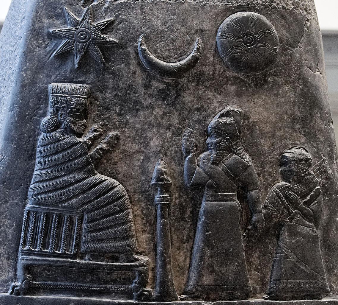 1137px-Kudurru_Melishipak_Louvre_Sb23_n02 (1)